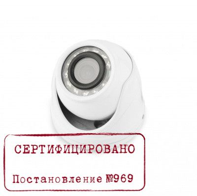 CARVIS MC-404IR (объектив 3,6 мм или 2,8 мм)